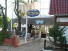Кафе бар Шарм