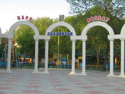 Парк розваг
