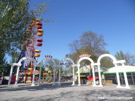 Известный Парк развлечений в Скадовске :)