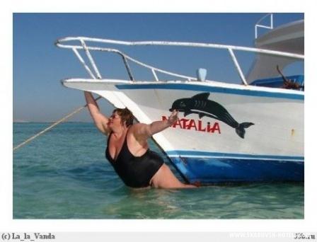 Дельфинка